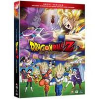 Dragon Ball Z: Battle Of The Gods (Uncut Version)