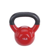 Sunny Health & Fitness Vinyl Coated Kettle Bell Red