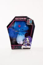 Animal de compagnie en peluche remplie de fèves de Monster High - Rheun
