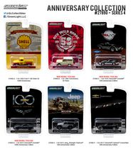 GreenLight Anniversary 1:64 Scale Die-Cast Vehicles