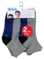 Boys Growing Sock by Richelieu® Quarter Anklet Sock