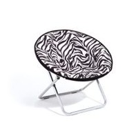 Mainstays Faux-Suede Moon Chair Zebra