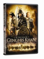 By The Will Of Genghis Khan (Russian)