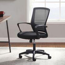 HomeTrends Mesh Back Office Chair, Black