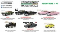 Voitures coulées sous pression série Hot Pursuit Hollywood de GreenLight