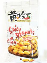 Huangfeihong Spicy Peanuts