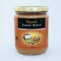Nuts To You Organic Smooth Peanut Butter