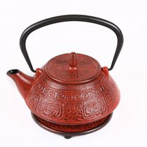 Cuisiland Rich and Honour 800 mL (27 oz.) Cast Iron Teapot Set Red