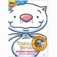Toopy And Binoo: Ultimate Collection - Binoo Edition