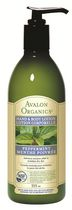 Avalon Organics Peppermint Hand and Body Lotion