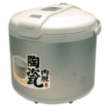 Hannex 6-cup Ceramic Rice Cooker