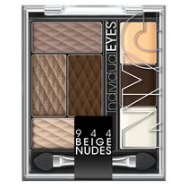 NYC New York Color Individualeyes Eye Shadow Palette Cool Nude