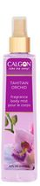 Calgon Tahitian Orchid Fragrance Body Mist