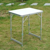 Outsunny Folding Adjustable Patio Picnic Table