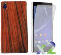Exian Case for Xperia Z2 - Wood Grain Pattern