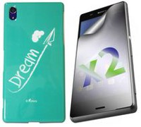 Exian Case for Xperia Z3, Dream White - Teal