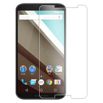 Exian Screen Protector for Nexus 6 - Tempered Glass