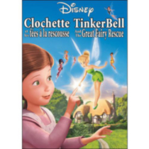 Tinker Bell And The Great Fairy Rescue (Bilingual)
