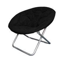 amazing fauteuil lune en similisude de mainstays with poire fauteuil ikea. Black Bedroom Furniture Sets. Home Design Ideas
