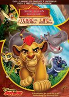 The Lion Guard: Life In The Pride Lands (Bilingual) (Bonus 5 Free Wristbands)