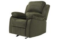 Primo International Selena Upholstered Glider Recliner Chair