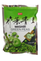 SHJ Collation petit pois Moutarde (Wasabi)