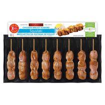Marcangelo Chicken Kabobs