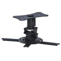 Topsku Universal Compatibility Projector Mount