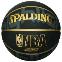 Spalding NBA Highlight Rubber Basketball Size 29.5""