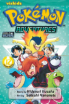 Pokémon Adventures, Vol. 12