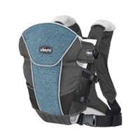 UltraSoft Limited Edition Infant Carrier Vapor