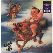 Stone Temple Pilots - Purple (Vinyl)