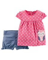 Child of Mine made by Carter's infant Girls 2pc clothing set-Owl 24M