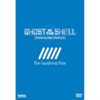 Ghost In The Shell: Stand Alone Complex - Laughing Man (Blu-ray)