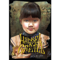 Hansel And Gretel (Korean) (Blu-ray)