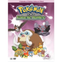 Pokemon Diamond & Pearl: Galactic Battles Gift Set - Vol. 4