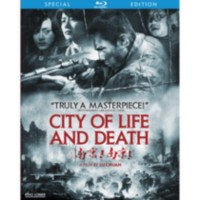 City Of Life And Death (Special Edition) (Blu-ray)